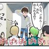「セプターなの」なの。#17●12/22(土) 女神杯 カルドラカップ 予選オフin福島