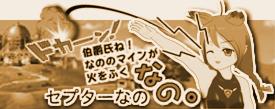 (5/13火 更新)★終焉リーグ終了~~~お疲れ様でした。