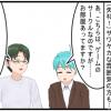 まなさんオフ2・川崎 (2015/4/25土)