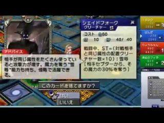 20130601 りょうちゃんち ラティススパー・亀戸オフ