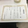 2016/11/20(日) 秋葉原集会所 第一回カルドセプトリボルト大会