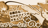 カルドセプト 新 セプタータグ(改)