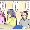 女神杯の予知夢(?)