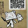 2017/3/12(日) 秋葉原集会所 第三回カルドオフ 完全版