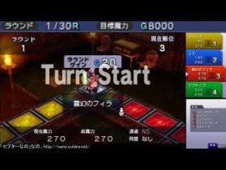 2017/08/13(日) 仙台カルドセプト レポート